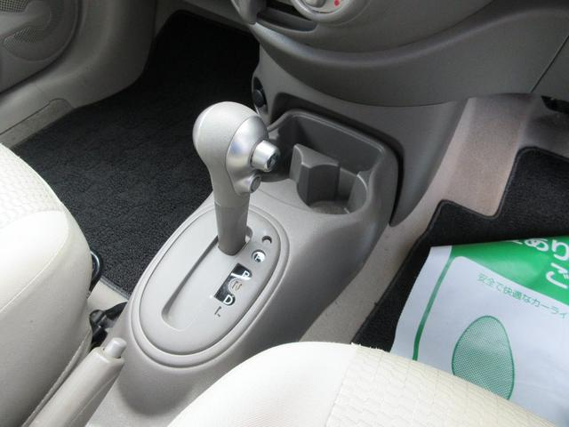 12X FOUR 切替4WD 純正オーディオ CD再生 AUX接続 キーレスプッシュスタート キーフリーシステム 電動格納ミラー 社外アルミホイール パワステ パワーウィンドウ ABS 運転席助手席エアバッグ レベライザー CVT(13枚目)