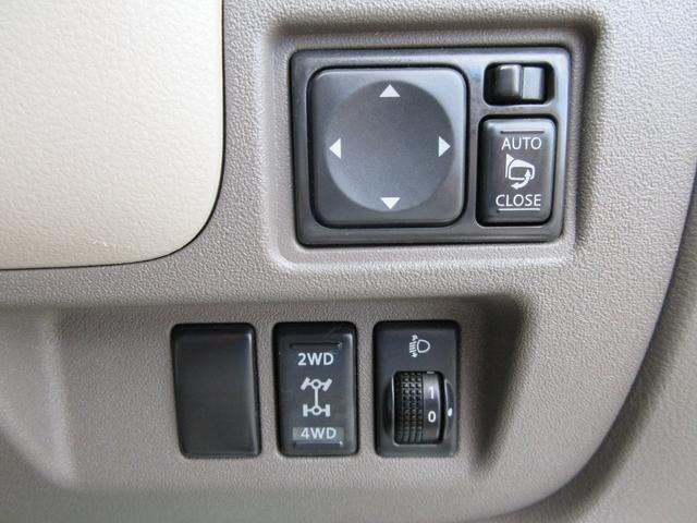 12X FOUR 切替4WD 純正オーディオ CD再生 AUX接続 キーレスプッシュスタート キーフリーシステム 電動格納ミラー 社外アルミホイール パワステ パワーウィンドウ ABS 運転席助手席エアバッグ レベライザー CVT(15枚目)