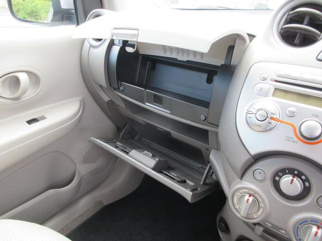 12X FOUR 切替4WD 純正オーディオ CD再生 AUX接続 キーレスプッシュスタート キーフリーシステム 電動格納ミラー 社外アルミホイール パワステ パワーウィンドウ ABS 運転席助手席エアバッグ レベライザー CVT(16枚目)