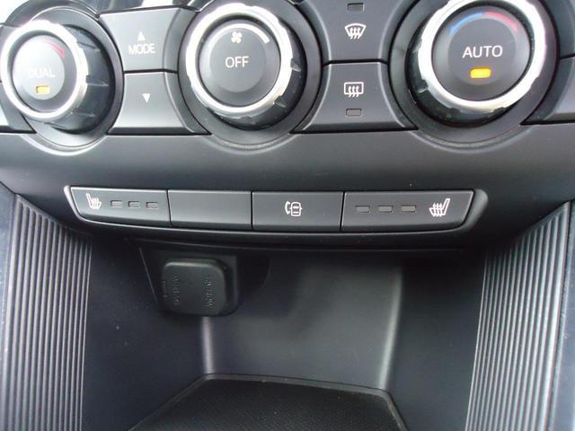 XD Lパッケージ とは…エンジンにディーゼルターボを採用し、ブレーキサポートなどの安全装備、高級感のあるフルレザーシートがついた上級グレード。マツダのクリーンディーゼルエンジンは力強さと燃費の良さを両立しています。(27枚目)
