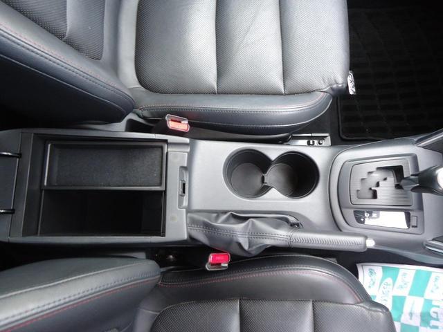 XD Lパッケージ とは…エンジンにディーゼルターボを採用し、ブレーキサポートなどの安全装備、高級感のあるフルレザーシートがついた上級グレード。マツダのクリーンディーゼルエンジンは力強さと燃費の良さを両立しています。(30枚目)
