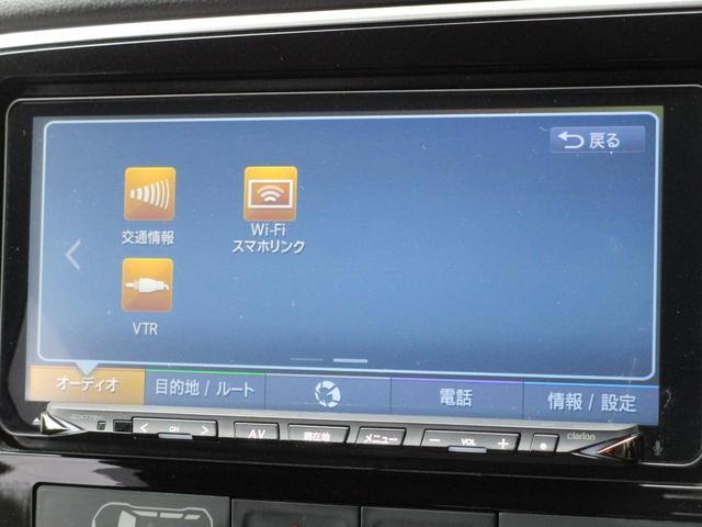 Gセーフティパッケージ 4WD 純正ナビ フルセグTV CD DVD再生可 Bluetooth接続可 ミュージックプレイヤー接続可 ワンオーナー キーレスプッシュ HIDヘッドライト 衝突被害軽減システム ハーフレザーシート ETC(14枚目)