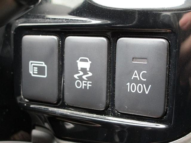 Gセーフティパッケージ 4WD 純正ナビ フルセグTV CD DVD再生可 Bluetooth接続可 ミュージックプレイヤー接続可 ワンオーナー キーレスプッシュ HIDヘッドライト 衝突被害軽減システム ハーフレザーシート ETC(21枚目)