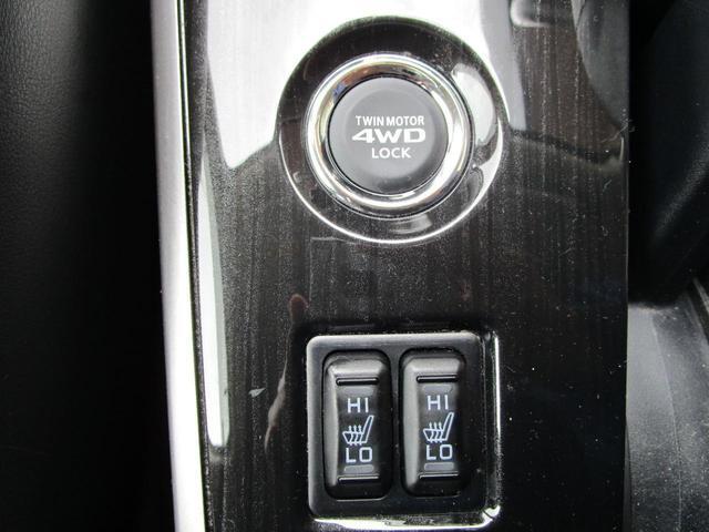 Gセーフティパッケージ 4WD 純正ナビ フルセグTV CD DVD再生可 Bluetooth接続可 ミュージックプレイヤー接続可 ワンオーナー キーレスプッシュ HIDヘッドライト 衝突被害軽減システム ハーフレザーシート ETC(23枚目)