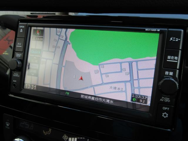 20Xi 純正ナビ 全方位モニター フルセグ Bluetooth プロパイロット アイドリングストップ 電動リアゲート 電動Pブレーキ インテリジェントルームミラー ドライブレコーダー LEDライト 4WD(11枚目)