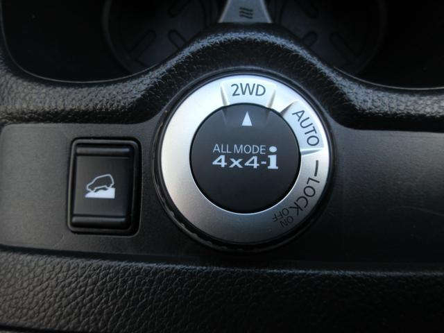 20Xi 純正ナビ 全方位モニター フルセグ Bluetooth プロパイロット アイドリングストップ 電動リアゲート 電動Pブレーキ インテリジェントルームミラー ドライブレコーダー LEDライト 4WD(17枚目)