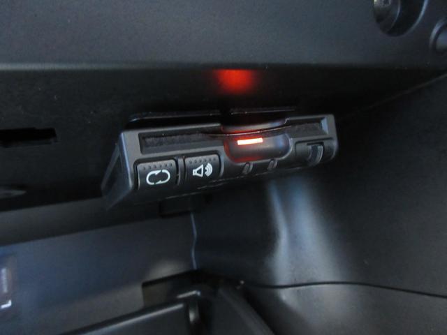 20Xi 純正ナビ 全方位モニター フルセグ Bluetooth プロパイロット アイドリングストップ 電動リアゲート 電動Pブレーキ インテリジェントルームミラー ドライブレコーダー LEDライト 4WD(21枚目)