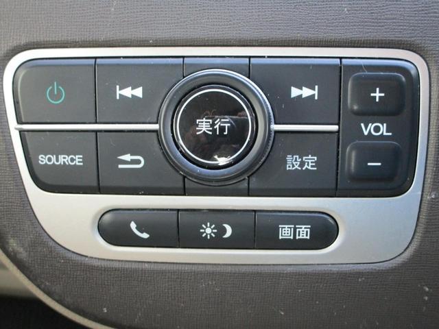 G・Lパッケージ スマホ連携オーディオ キーレス AACオートライト HID アイドリングストップ  盗難防止センサー USB端子 Bluetooth接続 バックカメラ チップアップシート エアバック 社外アルミ(11枚目)