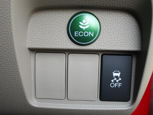 G・Lパッケージ スマホ連携オーディオ キーレス AACオートライト HID アイドリングストップ  盗難防止センサー USB端子 Bluetooth接続 バックカメラ チップアップシート エアバック 社外アルミ(14枚目)
