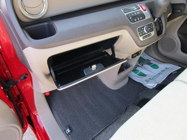 G・Lパッケージ スマホ連携オーディオ キーレス AACオートライト HID アイドリングストップ  盗難防止センサー USB端子 Bluetooth接続 バックカメラ チップアップシート エアバック 社外アルミ(17枚目)