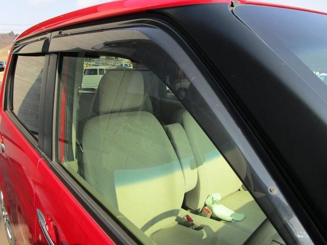 G・Lパッケージ スマホ連携オーディオ キーレス AACオートライト HID アイドリングストップ  盗難防止センサー USB端子 Bluetooth接続 バックカメラ チップアップシート エアバック 社外アルミ(26枚目)