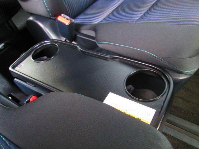ZS 煌II セーフティーセンス フルセグナビ/バックカメラ 両側電動スライドドア(21枚目)