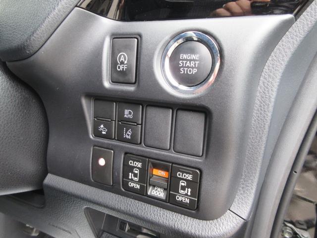 ZS 煌 純正10インチナビ Bカメラ Bluetooth MSV DVD再生 衝突被害軽減システム 車線逸脱警報 ETC2.0 Wオートエアコン クリアランスソナー LEDヘッドライト 両側電動スライドドア(16枚目)