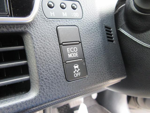 ZS 煌 純正10インチナビ Bカメラ Bluetooth MSV DVD再生 衝突被害軽減システム 車線逸脱警報 ETC2.0 Wオートエアコン クリアランスソナー LEDヘッドライト 両側電動スライドドア(17枚目)