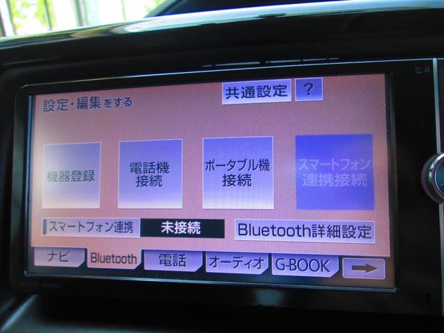 ZS 純正フルセグナビ/バックカメラ 電動スライドドア(14枚目)