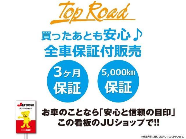 T ターボ・スマートキー・プッシュスタート・社外ワンセグナビ・ETC・エンジンスターター(26枚目)