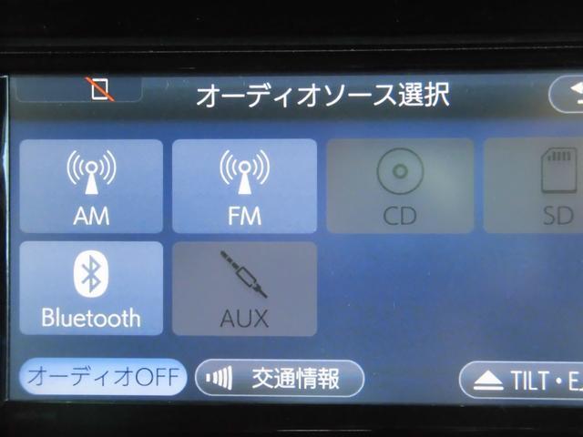 X S カーナビ Bluetooth対応 バックモニター ETC 片側電動スライドドア 衝突被害軽減システム キーレス スマートキー アイドリングストップ(15枚目)