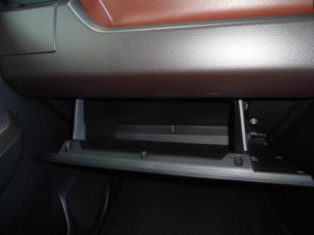 X S カーナビ Bluetooth対応 バックモニター ETC 片側電動スライドドア 衝突被害軽減システム キーレス スマートキー アイドリングストップ(18枚目)