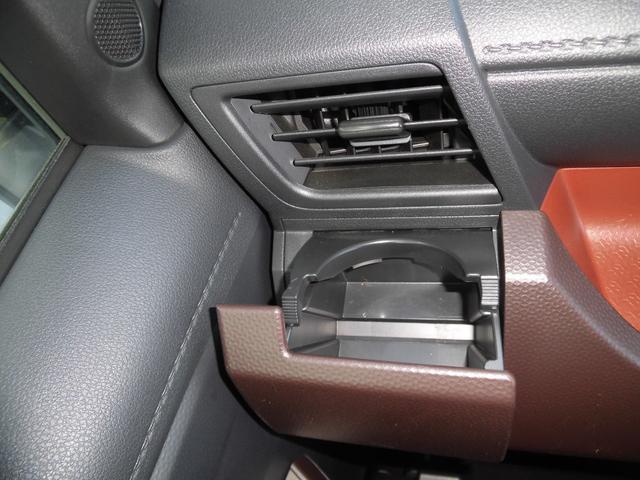 X S カーナビ Bluetooth対応 バックモニター ETC 片側電動スライドドア 衝突被害軽減システム キーレス スマートキー アイドリングストップ(20枚目)