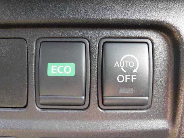 ハイウェイスター プロパイロットエディション カーナビTV Bluetooth DVD ETC バックモニター プロパイロット 両側電動スライド ハンズフリースライド クルーズコントロール 衝突被害軽減システム キーレス LEDヘッドライト(12枚目)