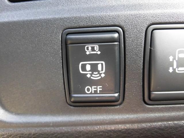 ハイウェイスター プロパイロットエディション カーナビTV Bluetooth DVD ETC バックモニター プロパイロット 両側電動スライド ハンズフリースライド クルーズコントロール 衝突被害軽減システム キーレス LEDヘッドライト(13枚目)