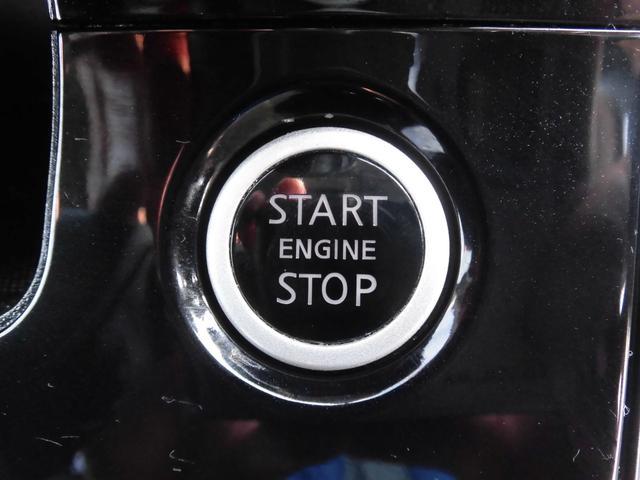 ハイウェイスター プロパイロットエディション カーナビTV Bluetooth DVD ETC バックモニター プロパイロット 両側電動スライド ハンズフリースライド クルーズコントロール 衝突被害軽減システム キーレス LEDヘッドライト(16枚目)