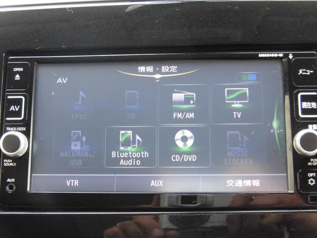 ハイウェイスター プロパイロットエディション カーナビTV Bluetooth DVD ETC バックモニター プロパイロット 両側電動スライド ハンズフリースライド クルーズコントロール 衝突被害軽減システム キーレス LEDヘッドライト(17枚目)