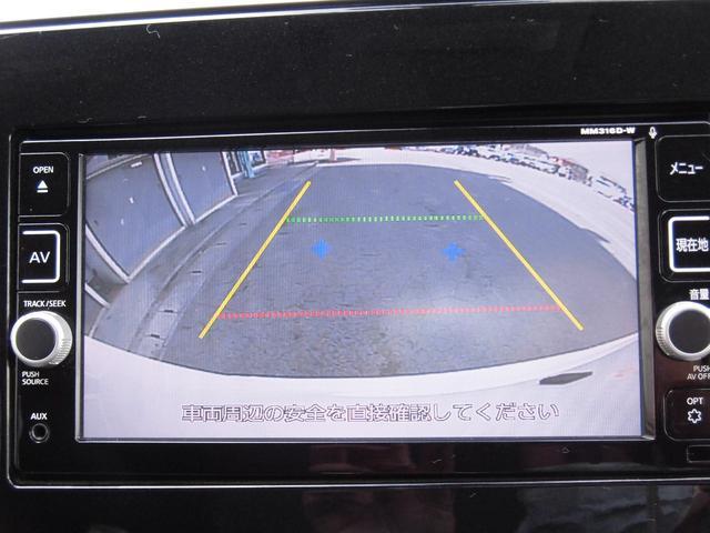 ハイウェイスター プロパイロットエディション カーナビTV Bluetooth DVD ETC バックモニター プロパイロット 両側電動スライド ハンズフリースライド クルーズコントロール 衝突被害軽減システム キーレス LEDヘッドライト(18枚目)