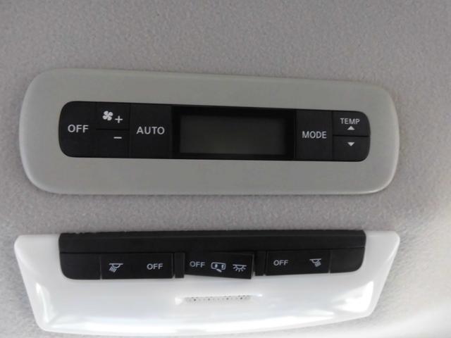 ハイウェイスター プロパイロットエディション カーナビTV Bluetooth DVD ETC バックモニター プロパイロット 両側電動スライド ハンズフリースライド クルーズコントロール 衝突被害軽減システム キーレス LEDヘッドライト(21枚目)