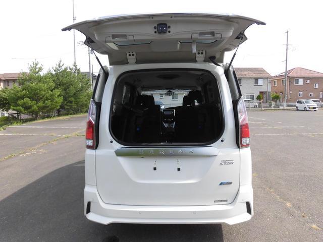 ハイウェイスター プロパイロットエディション カーナビTV Bluetooth DVD ETC バックモニター プロパイロット 両側電動スライド ハンズフリースライド クルーズコントロール 衝突被害軽減システム キーレス LEDヘッドライト(25枚目)
