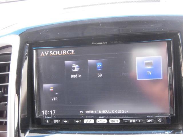 ベースグレード カーナビTV/バックモニター 両側電動スライド キーレス スマートキー LEDヘッドライト オートライト(16枚目)