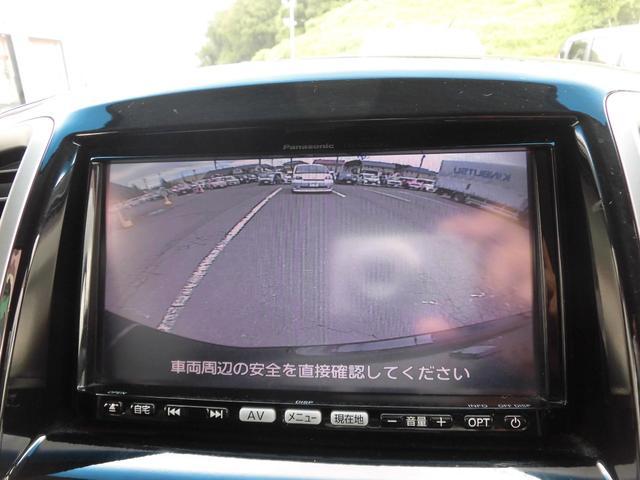 ベースグレード カーナビTV/バックモニター 両側電動スライド キーレス スマートキー LEDヘッドライト オートライト(17枚目)