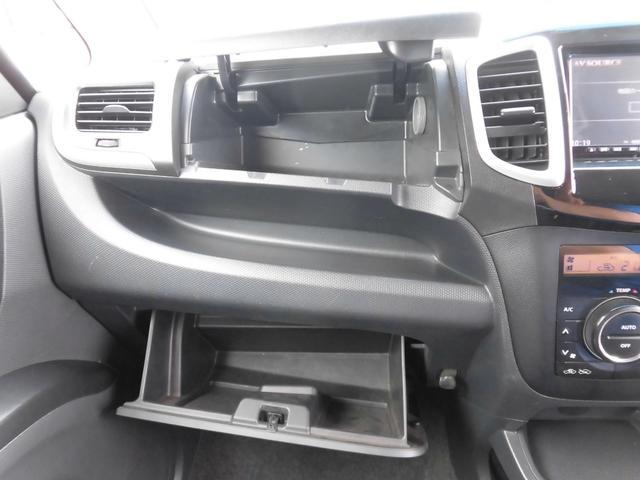 ベースグレード カーナビTV/バックモニター 両側電動スライド キーレス スマートキー LEDヘッドライト オートライト(21枚目)