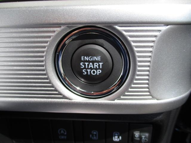 ハイブリッドX 4WD両側パワースライドドア届出済未使用車 社外ナビ・TV・CD・DVD バックカメラ(19枚目)