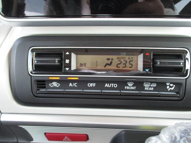 ハイブリッドX 4WD両側パワースライドドア届出済未使用車 社外ナビ・TV・CD・DVD バックカメラ(21枚目)