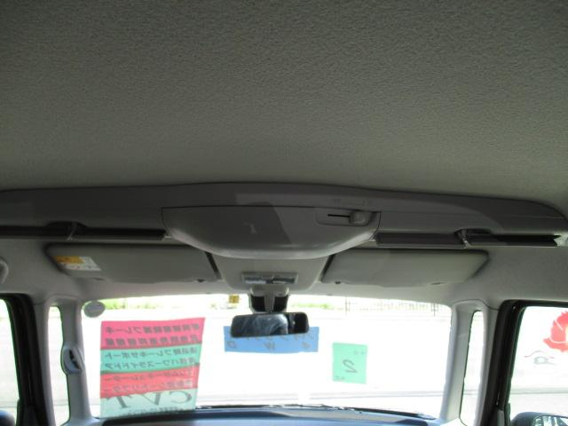 ハイブリッドX 4WD両側パワースライドドア届出済未使用車 社外ナビ・TV・CD・DVD バックカメラ(22枚目)