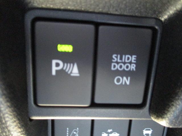 ハイブリッドX 4WD両側パワースライドドア届出済未使用車 社外ナビ・TV・CD・DVD バックカメラ(24枚目)