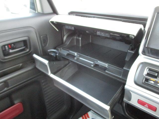 ハイブリッドX 4WD両側パワースライドドア届出済未使用車 社外ナビ・TV・CD・DVD バックカメラ(30枚目)