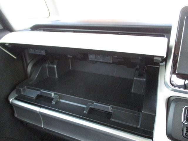 ハイブリッドX 4WD両側パワースライドドア届出済未使用車 社外ナビ・TV・CD・DVD バックカメラ(31枚目)