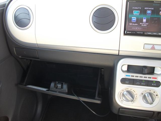 スズキ アルトラパン X HDDナビ フルセグ スマートキー