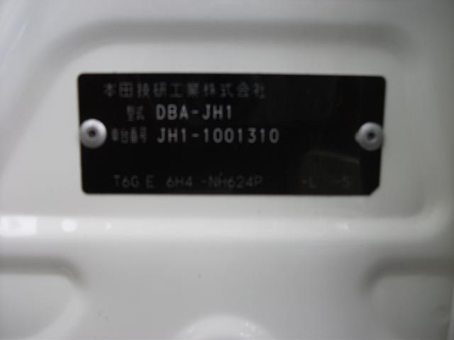 ホンダ N-WGN G・Aパッケージ 社外ナビ フルセグ HID 安心パッケージ
