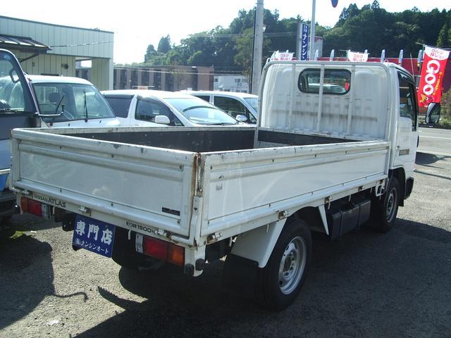 日産 アトラストラック ロングフルスーパーロー1.5t