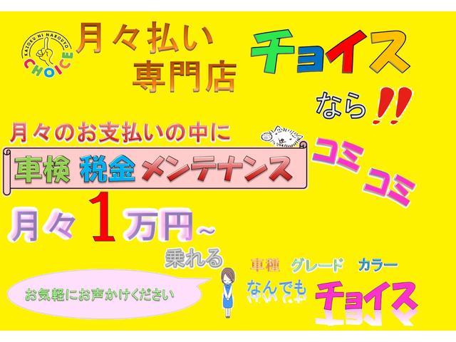 「ダイハツ」「ミラトコット」「軽自動車」「福島県」の中古車21