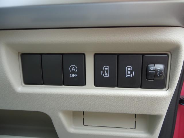 「スズキ」「スペーシア」「コンパクトカー」「福島県」の中古車23