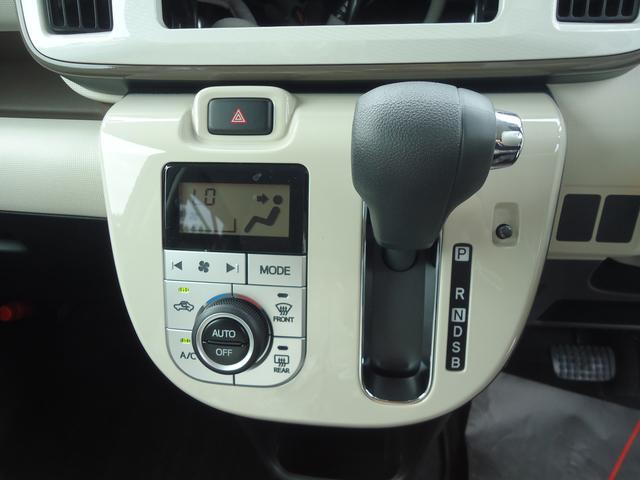 「ダイハツ」「ムーヴキャンバス」「コンパクトカー」「福島県」の中古車11
