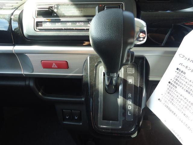 「スズキ」「スペーシアカスタム」「コンパクトカー」「福島県」の中古車10