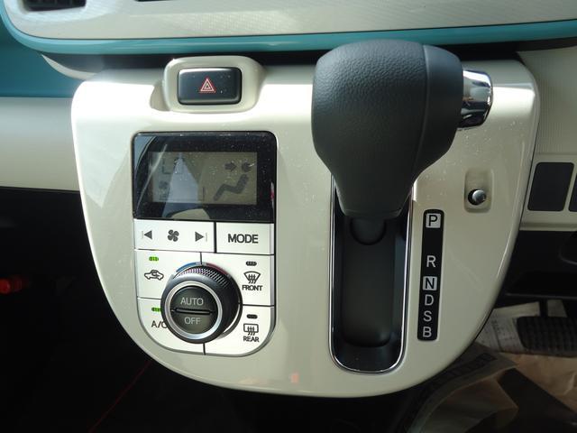 「ダイハツ」「ムーヴキャンバス」「コンパクトカー」「福島県」の中古車10