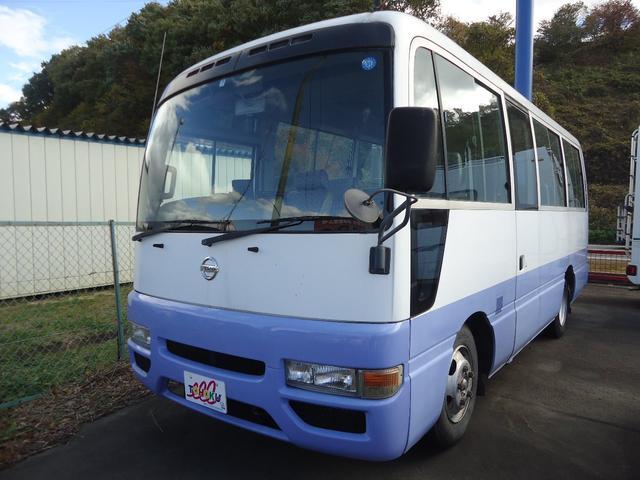 「日産」「シビリアンバス」「その他」「福島県」の中古車2