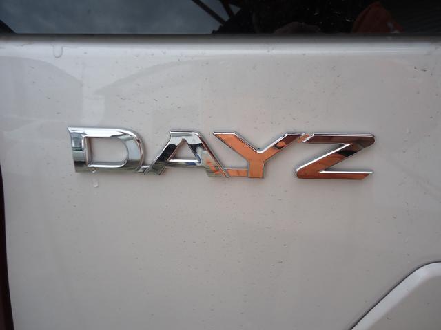 「日産」「デイズ」「コンパクトカー」「福島県」の中古車21