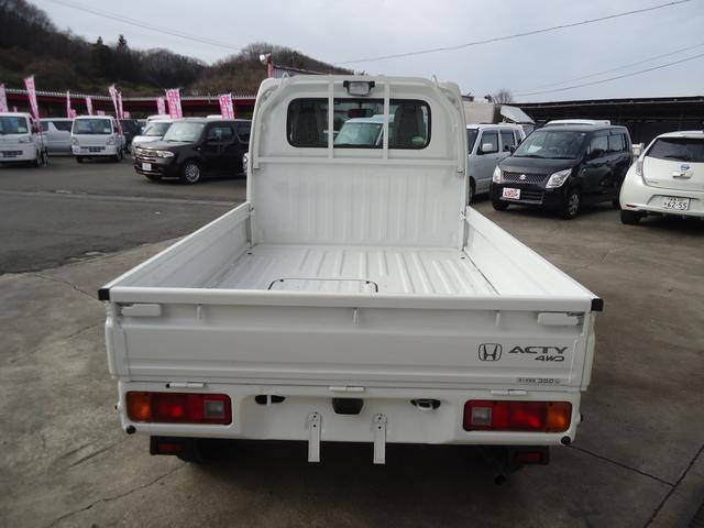 「ホンダ」「アクティトラック」「トラック」「福島県」の中古車4